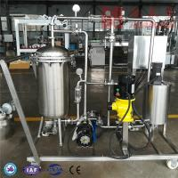 China Micro Membrane Filter Beer Filtration Equipment , Beer Brewing Equipment factory