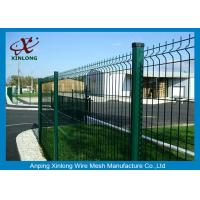 China Boundary Wall  Powder Coated Welded Wire Mesh Fence Panels Wire Mesh Fence on sale