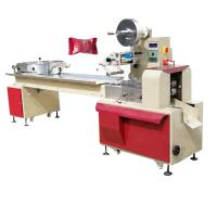 China Horizontal Automatic Candy Packing Machine Used For Commodity / Food / Chemical factory