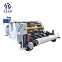 China Baby Diaper Plastic PE Film Embossing Machine with PLC Control factory