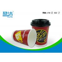 Buy cheap Eco Friendly 12oz Hot Drink Paper Cups With Double Structure Design from Wholesalers