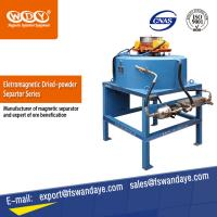 Buy cheap Dry Powder Electric Magnetic Iron Separator For Non Ferrous 0.5 - 1.5T Yield from wholesalers