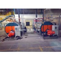 Buy cheap Wet Back Fire Tube Packaged Gas Steam Boiler 3.6kw For Hospital / School from Wholesalers