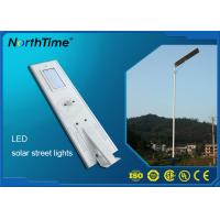 Buy cheap Outdoor Motion Sensor All In One Solar Street Light With Lithium Battery 12V 35Ah from Wholesalers