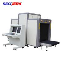 China Subway Luggage Inspection X Ray Security Scanner Checking Machine 34mm Steel Penetration factory