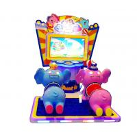 China Elephant Go Theme Kids Arcade Machine For Game Room Parent Child Interactive Game factory