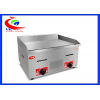 China Heavy duty table top gas grill steak griddle flat industrial Western Kitchen Equipment factory