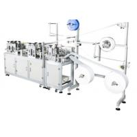China High Speed KN95 Face Mask Making Machine For Medical / Construction Industry factory