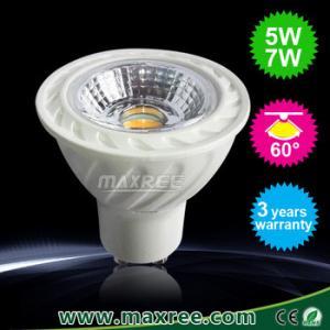 China COB gu10,led gu10,7W cob bulb,led gu10,gu10 led,led spot,led spotlights,5w cob led,spotled on sale