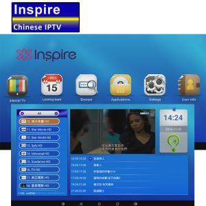 iptv apk app - Quality iptv apk app on sale of ec91099439