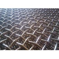 Buy cheap Durable 65 Mn Crimped Woven Wire Mesh , Mining Screen Mesh 1.0m Width from Wholesalers