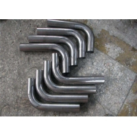 """China Sanitary 1-1/2"""" 2.5D Carbon Forged Steel Elbow U type boiler tube factory"""