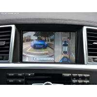 Buy cheap Video Record Car Reverse Parking Camera System For Merceders Benz, specific model, 4-way DVR from Wholesalers