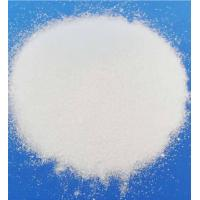 China Naclo2 Sodium Salt 80% Powder Highly Effective Oxidant Bleach For Cotton Spinning cas 7758-19-2 on sale