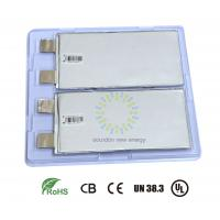 China Eco Friendly 3.2V 20AH Lifepo4 Lithium Battery For Energy Storage System ,Electric Bus factory