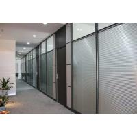 China Decorative Aluminum Glass Office Partitions Office Glass Partition Walls factory