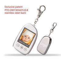 Buy cheap digital photo frame keychain k828 from Wholesalers