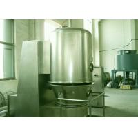 China Mirror Polished Fluid Bed Equipment , Spice Continuous Fluidized Bed Dryer factory