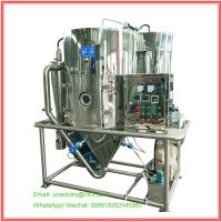 China Stainless steel Spray dryer for drying herbal extract and spirulina from China on sale