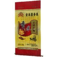 Buy cheap BOPP Laminated Rice Bag from Wholesalers