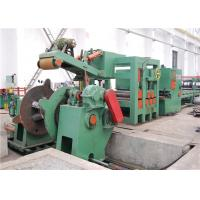 Buy cheap 3.0-12.0mm Aluminum Slitter Machine Line Speed 0-60m/Min Straight Edged Recoiling from Wholesalers