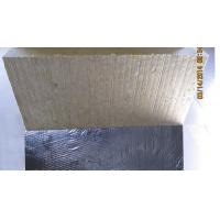 China rock wool, mineral wool factory