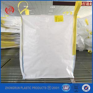 Buy cheap BULK BAG WITH DUFFLE TOPS,500kgs supper bags, super big sacks,Yellow fibc bags; bulk bags from Wholesalers