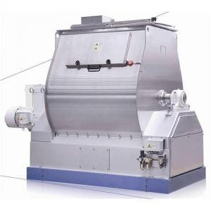 Paddle Mixer & Mixing Machine & Food Mixer & Feed Mixer