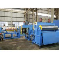 China Solid Stainless Steel Slitting Machine Accuracy ±0.25mm Hot Rolled Longitudinal Shear factory