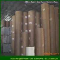 Buy cheap Yellow color Offset Printing Paper from Wholesalers
