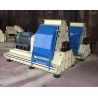 China High Efficient Feed Hammer Mill Feed Mill Equipment Water Drop Shape factory