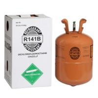 Buy cheap refrigerant gas r141b refrigerant gas cylinder from Wholesalers