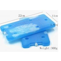 Portable Mini Ice Packs Low Temperature Small Ice Packs For Lunch Boxes