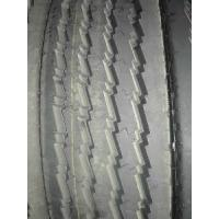 Buy cheap Trailer Tire Radial Pattern from Wholesalers