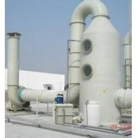 Buy cheap painting workshop Exhaust Gas absorption tower, Plastic Processing Workshop exhaust gas purification tower from Wholesalers