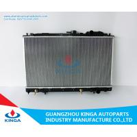 China Mitsubishi Galant 1987-1992 Auto Radiator MB356528 / MB356555 Performance Radiators Cooling on sale