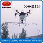 Buy cheap UAV drone agricultural sprayer FH-8Z-10 UAV Drone Crop Sprayer from Wholesalers