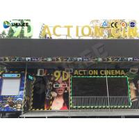 China Fully Equipped 9D Movie Theater Dynamic Electric System For Commercial Amusement factory