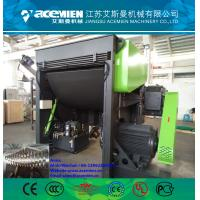 China Industry use pp plastic shredder grinder crusher machine ,waste plastic grinder ,plastic grinder machinery for sale factory