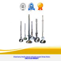 Buy cheap Marine B&W L50MC Type Engine Spare Inlet and Outlet Valve Spindle from Wholesalers