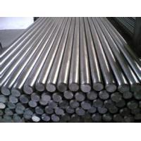 Buy cheap 316 Hot Rolled Stainless Steel Round Bar With Good Corrosion Resistance Performance from Wholesalers