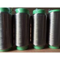 China 40D,70D,100D,140D,200D,silver coated nylon conductive yarn on sale