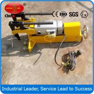 Buy cheap electric/internalcombustionraildrillingmachine from Wholesalers