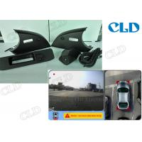 Buy cheap 360 Intelligent Parking Assistant System , driver assistance systems and IP67, HD Cameras 720 P from Wholesalers