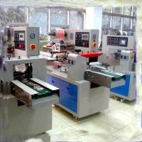 Buy cheap Wheat Powder Noodle Packaging Machine, Stainless Steel Food Packing Machine from Wholesalers