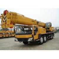 China Extended Boom Truck Mounted Lift Large Working Scope QY70K - I factory