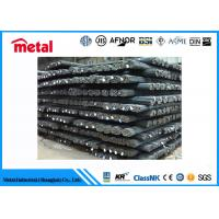 Buy cheap 20CrNi3 Alloy Steel Round Bar For Ships Building Industry Customized Color from Wholesalers