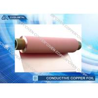 China Double - Shiny High Conductivity copper shielding foil for printed circuit board factory