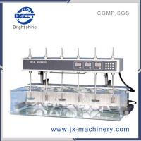 China High quality RC-6 DISSOLUTION TESTER Tester, testing machine(smoothly, flexibley) for tablet , capsule factory