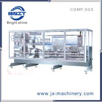China Beverage, food ,fruit pulp Plastic ampoule form and fill and seal machine for best price factory